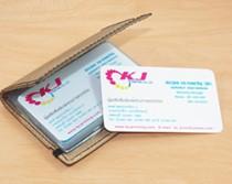 นามบัตร+ที่ใส่ 2